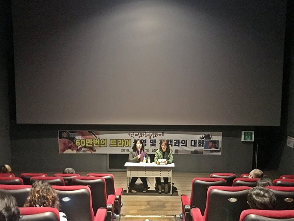 수원 평화 통일 영화제 개막 수원시 남북교류협력위원회는 개막작으로 오사카 조선고급학교 럭비부의 이야기를 담은 '60만 번의 트라이'를 선정했다. 상영 후 관객과의 대화에 '김복동의 희망' 윤미향 대표가 함께 했다.