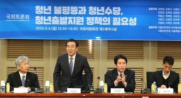 박원순 서울시장(왼쪽에서 두번째)이 11월 4일 오후 국회 의원회관에서 열린 '청년 불평등과 청년수당, 청년출발지원 정책의 필요성' 토론회에 참석해 인사하고 있다.