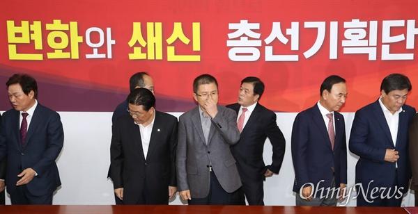 자유한국당 황교안 대표가 4일 오후 국회에서 열린 '변화와 쇄신' 총선기획단 임명장 수여식에 참석하고 있다.