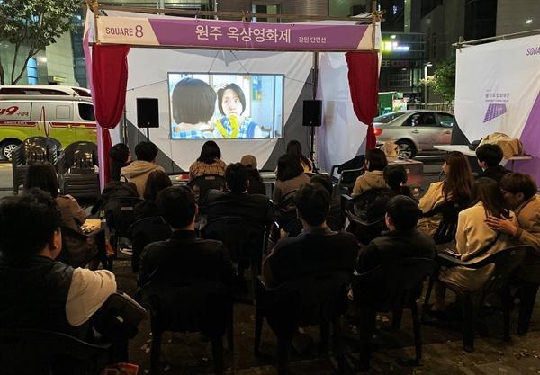3일 저녁 서울 충무로에서 열린 충무로영화축전 거리상영회.