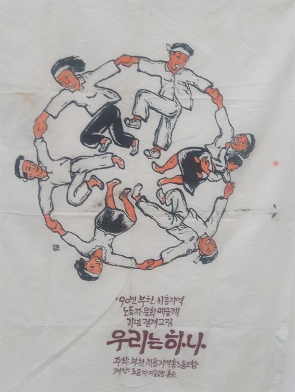 소집단 '흙손공방' 작품