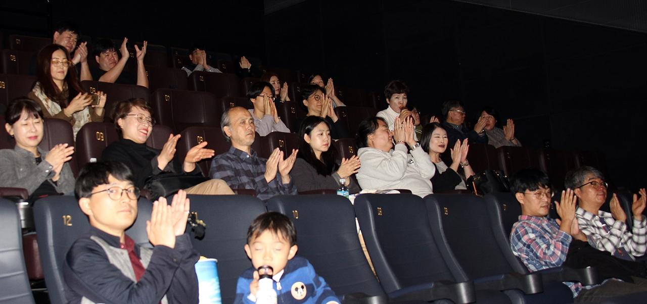 4일, 대전에서 열린 영하 <삽질> 시사회 직후 관객들이 박수를 치고 있다.