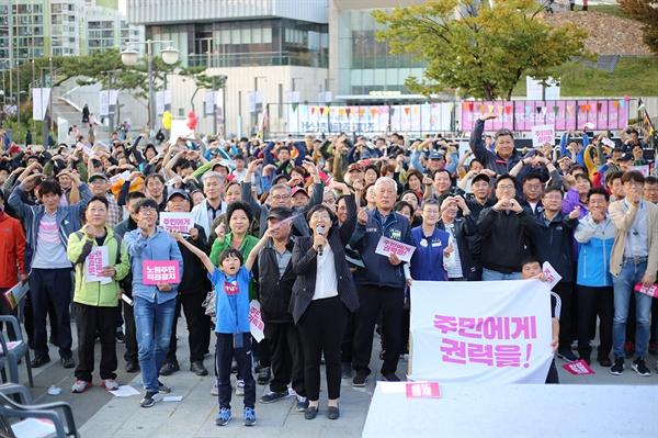 노원주민대회에 참가한 주민들과 단체사진