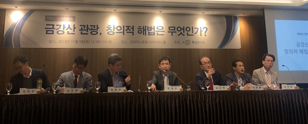 통일연구원 정책토론회 통일연구원은 5일 서울 태평로 코리아나호텔에서 '금강산관광 창의적 해법은 무엇인가'를 주제로 정책토론회를 열었다.