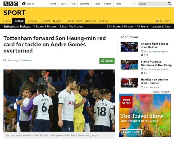손흥민에 대한 퇴장 징계 철회를 보도하는 BBC 뉴스 갈무리.