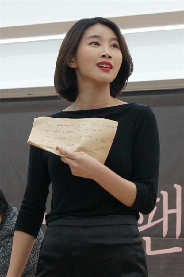 <팬레터> 히카루 김수연