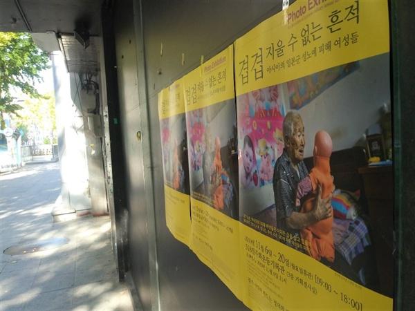 5.18 민주화운동기록관 외부 포스터 충장로 길거리에 전시회 포스터가 나열지어 붙어있다.