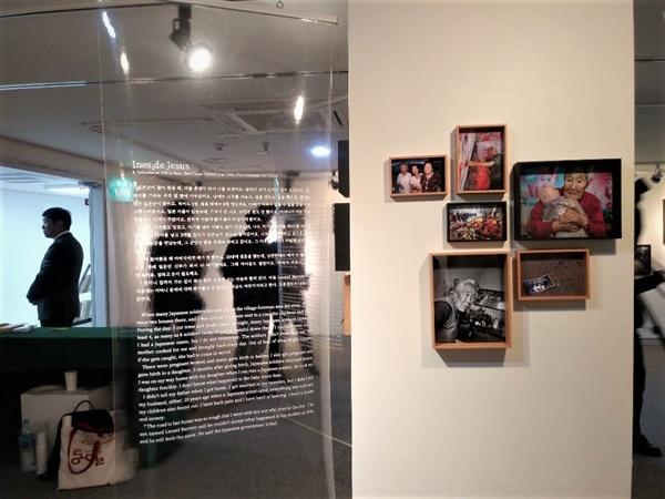 위안부 피해 여성들의 사진들 위안부 피해 여성들의 일상 생활 사진과 증언 기록이 기재되어 있다.