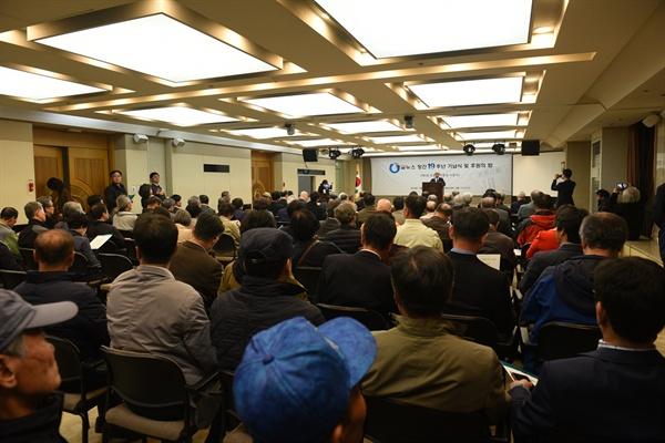 <통일뉴스> 창간 19주년 기념식 및 제1회 민족일보 조용수 언론상 시상식에는 150여명의 인사들이 참석해 행사장을 가득 메웠다.