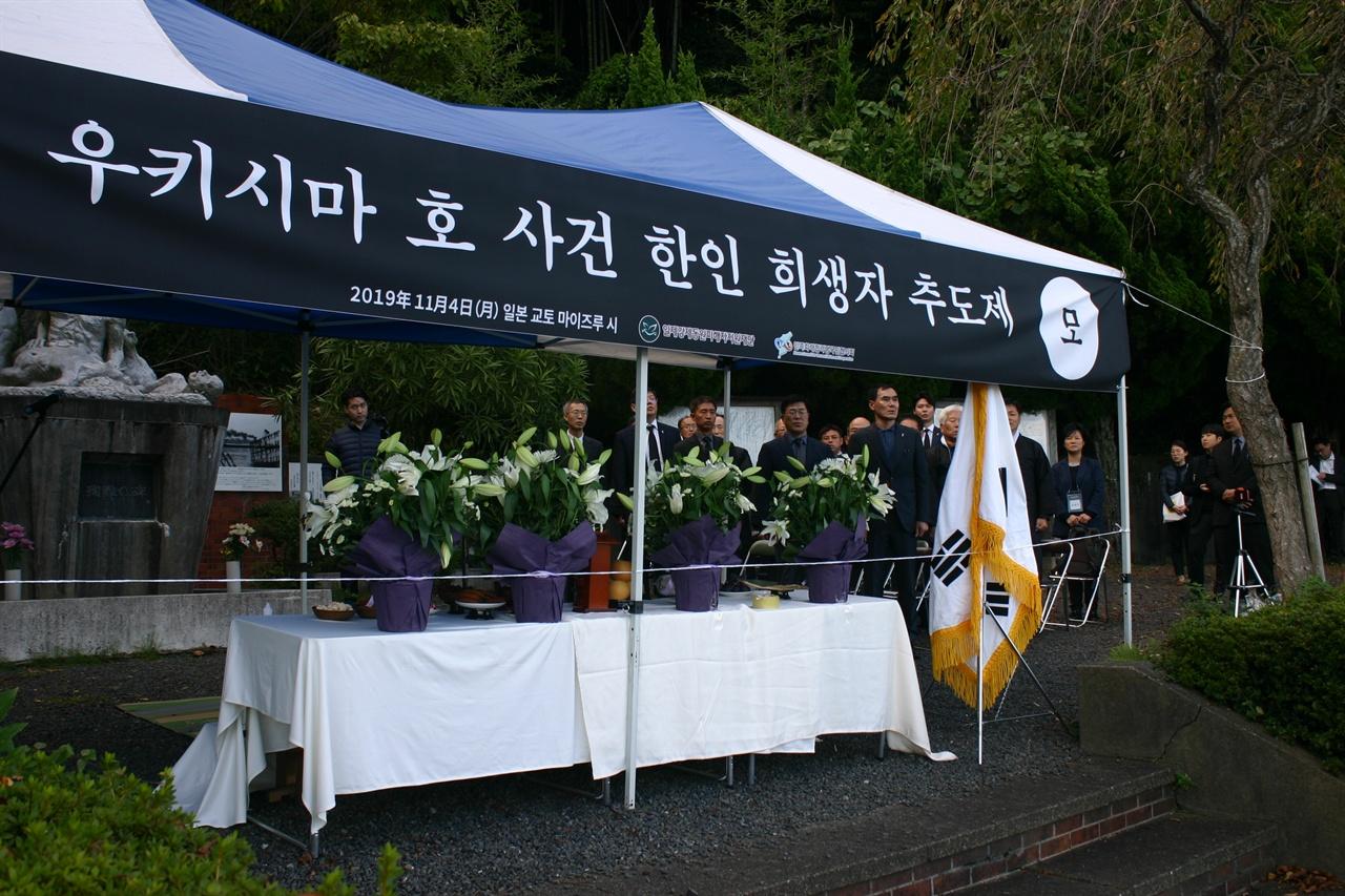 지난 4일 일본 교토 마이즈루 시 순난(殉難)의 비 앞에서 우키시마 호 희생자 추도제가 열리고 있다.