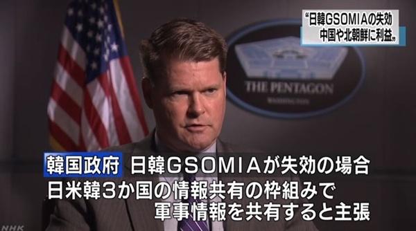 랜들 슈라이버 미국 국방부 인도·태평양 안보 담당 차관보의 NHK 인터뷰 갈무리.