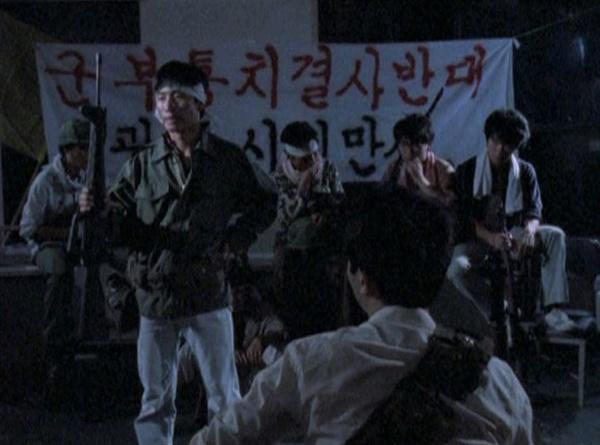 한국영화운동의 출발점 역할을 했던 것은 1980년 5월 광주항쟁이었다. 사진은 <오 꿈의 나라>의 한 장면