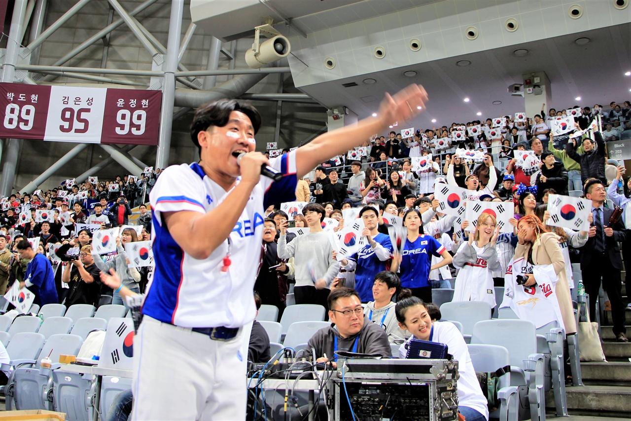 삼성 라이온즈의 김상헌 응원단장이 6일 한국과 호추의 프리미어 12 경기에 올라 응원전을 펼치고 있다.