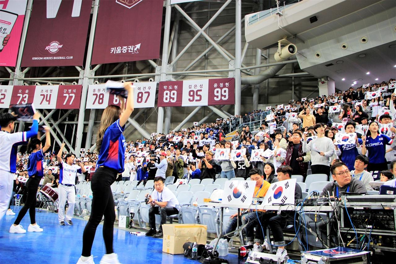 6일 열린 한국과 호주와의 프리미어 12 C조 예선경기에서 야구 팬들이 태극기 클래퍼를 들고 열띤 응원을 펼치고 있다.