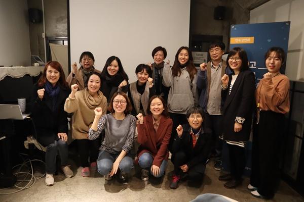 지난달 31일 서울 종로구 누하동 환경운동연합 회화나무 홀에서 '불타는 지구, 울고 있는 누군가'란 주제로 정신영 변호사는 강연했다.