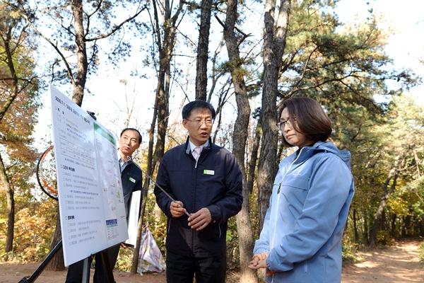 은수미 성남시장, 공원일몰제 매입대상지 중 한 곳인  대원공원 현장 방문 브리핑