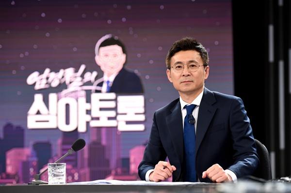 엄경철 통합뉴스룸 국장