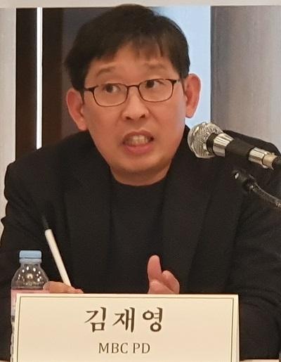 토론자 김재영 MBC PD