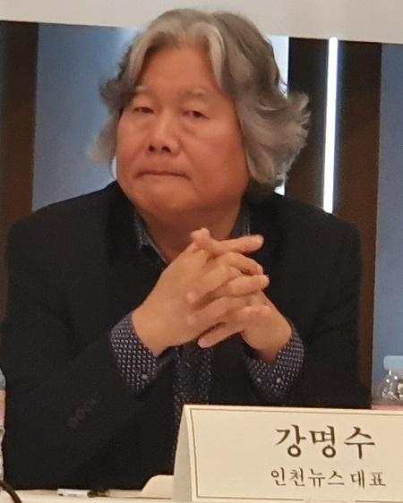 토론자 강명수 인천뉴스 대표