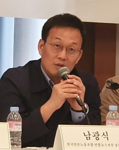 토론자 남광식 언론노조 연합뉴스지부 정책실장