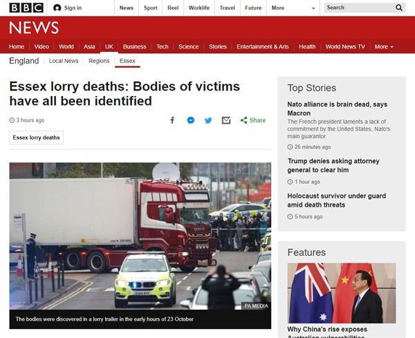 영국 밀입국을 시도하다가 컨테이너에서 숨진 희생자의 신원 확인을 보도하는 BBC 뉴스 갈무리.