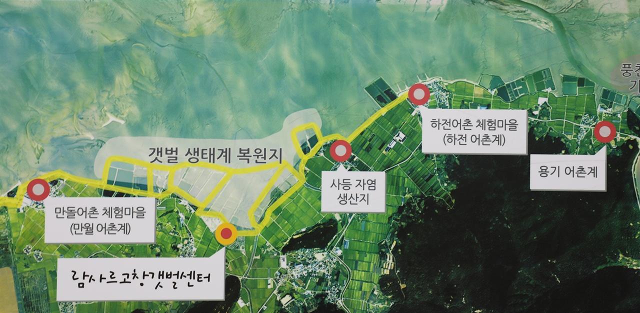 전남 고창군 심원면 두어리 해변 갯벌 생태계 복원지 지도