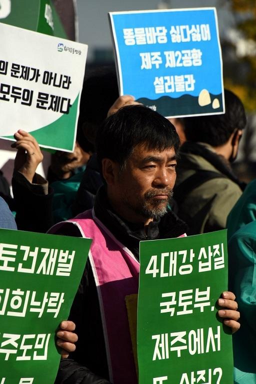 11월 1일부터 단식농성 중인 박찬식 상황실장 제2공항 저지를 위하여 벌써 7명의 활동가들의 단식으로 저항하고 있다.