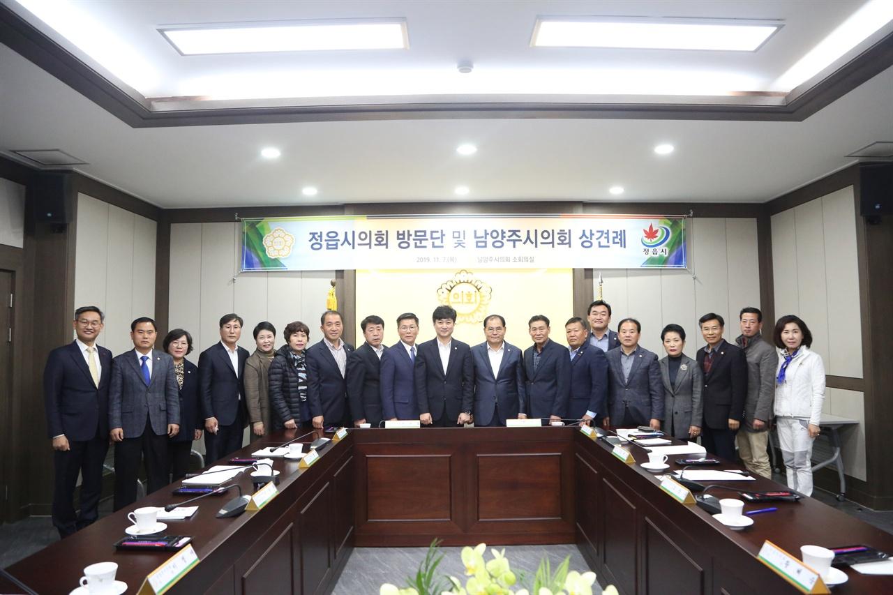 정읍시의회 방문단이 지난 7일 남양주시의회(의장 신민철) 방문 모습