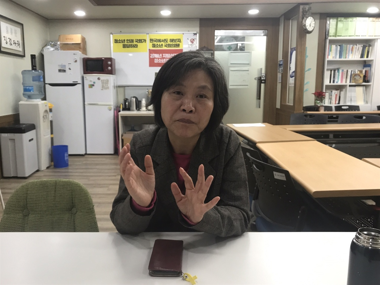 강민정 징검다리 교육 공동체 상임이사