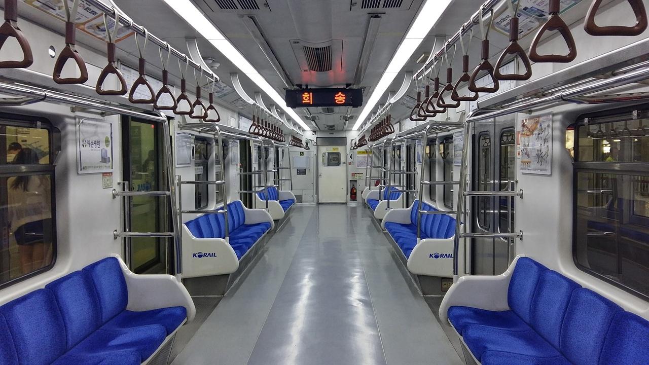 대한민국의 지하철