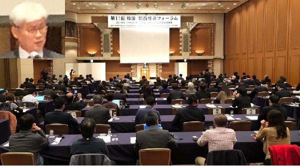 제11회 한국, 간사이 경제 포럼 개회식에서 오태규 총영사님(사진 왼쪽 위)이 인사말을 하고 있습니다.