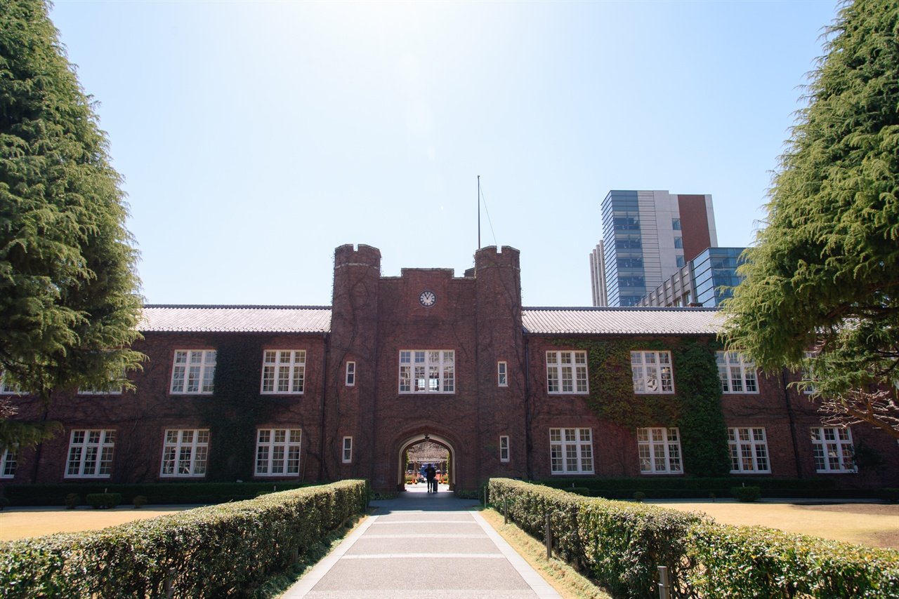 릿쿄대학 전경 .