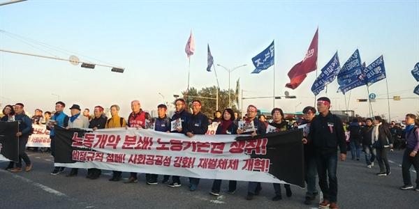 9일 서울 영등포구 여의대로에서 열린 민주노총 전국노동자대회