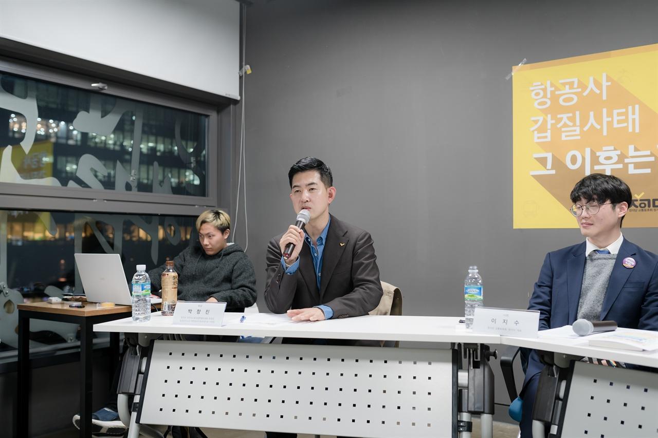 대화하는 박창진 (현)정의당 국민의 노동조합 위원장