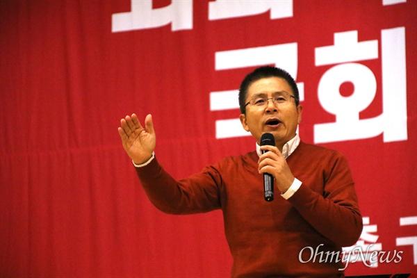 황교안 자유한국당 대표가 9일 오후 대구 엑스코에서 열린 '좌파독재 공수처법 저지 및 국회의원 정수 축소 촉구 결의대회'에서 발언을 하고 있다.