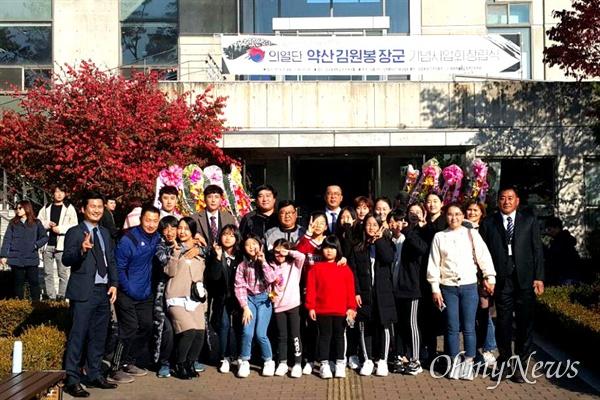 9일 오후 성공회대학교에서 열린 '의열단 약산 김원봉 방군 기념사업회'에 밀양사람들이 참석했다.
