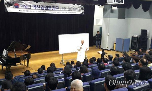 9일 오후 성공회대학교에서 열린 '의열단 약산 김원봉 방군 기념사업회'에서 도올 김용옥 선생이 특강하고 있다.