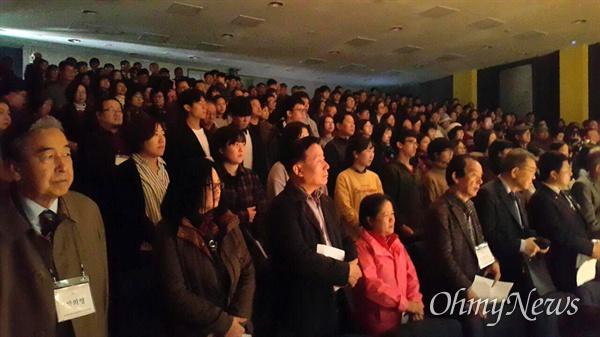 9일 오후 성공회대학교에서 '의열단 약산 김원봉 방군 기념사업회'가 열렸다.