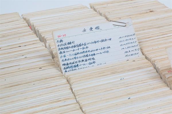 임종국 선생이 생을 바쳐 기록한 1만 2천 장의 친일인명카드