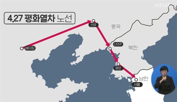 427평화열차노선