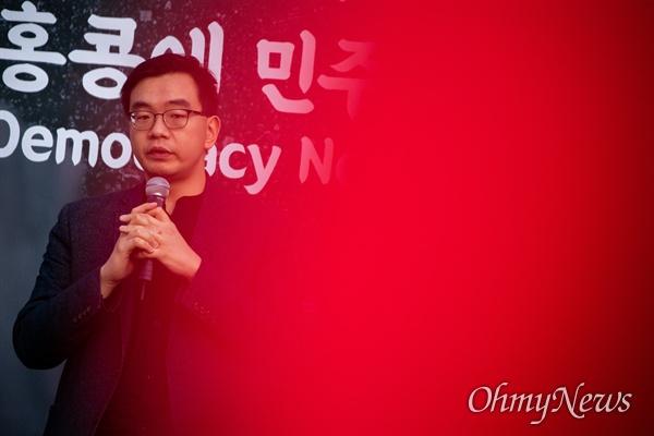 얀 호 라이 홍콩 민간인권전선 부의장이 9일 오후 서울 마포구 홍대입구역 인근에서 열린 '홍콩 민주주의 지지 집회'에 참석해 발언을 하고 있다.