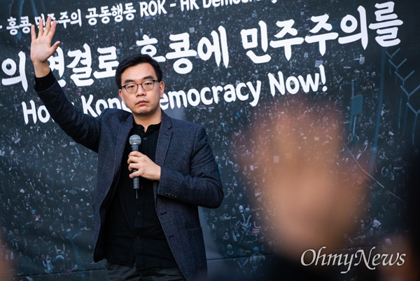 얀 호 라이 홍콩 민간인권전선 부의장이10일 오후 서울 마포구 홍대입구역 인근에서 열린 '홍콩 민주주의 지지 집회'에 참석해 발언을 하고 있다.
