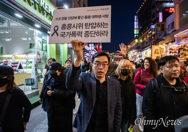 얀 호 라이 홍콩 민간인권전선 부의장이 9일 오후 서울 마포구 홍대입구역 인근에서 열린 '홍콩 민주주의 지지 집회'에 참석해 행진을 하고 있다. 이 집회에는 국내 거주하는 홍콩인들과 지지하는 한국인들이 참석했다.
