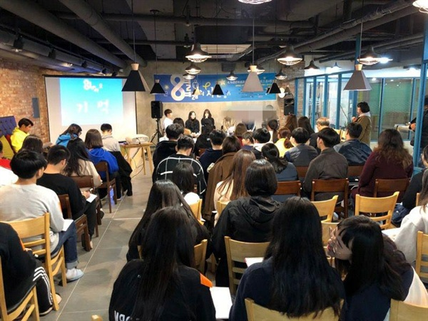 열여덟의시간 세월호 생존학생과 안산 청소년의 토크콘서트 '열여덟의 시간'이 진행되고 있다.