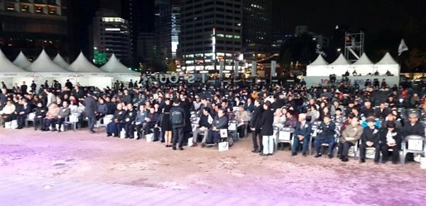 10일 오후 서울시청 광장에서 열린 '의열단 100주년 기념식?축하공연'.
