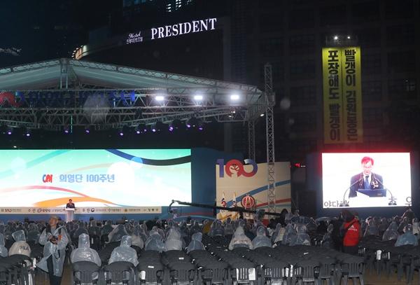 10일 오후 서울광장에서 열린 의열단 100주년 기념식 뒤로 반대 집회를 연 자유대한호국단이 설치한 현수막이 눈에 띈다.