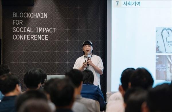그라운드X에서 발표를 진행하고 있는 김준영 대표