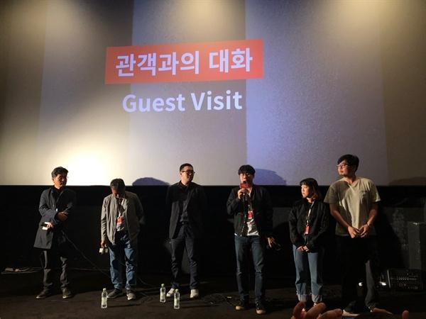 영화 <삽질>의 전주국제영화제 상영 후 GV 중인 이선필 프로듀서