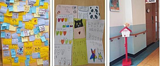 배방유치원은 유아들의 민주적 성장을 돕는다. 왼쪽부터  '우리나라'에 대한 유아의 생각 모으기',유아들이 직접 원장과 교사들에게 쓴 편지(가운데), 원내 곳곳에 설치된 우편함