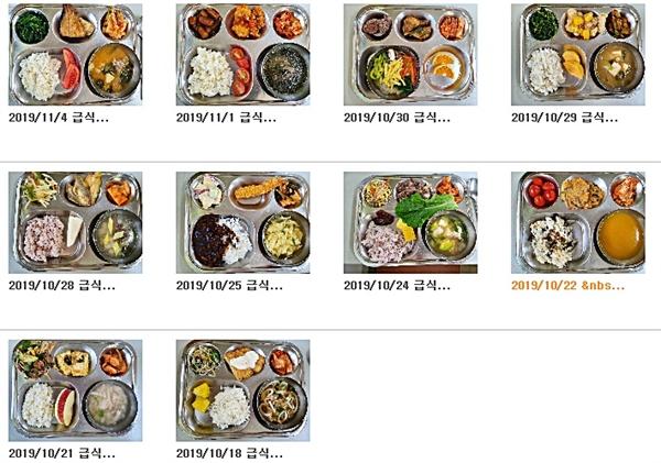 배방유치원은 누리집에 급식 사진과 한 주동안의 식재료와 원산지, 영양이 담긴 식단표를 공개하고 있다.